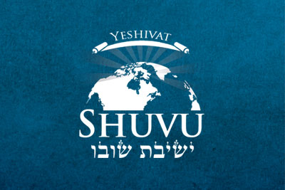 img_ministries_yeshivat_shuvu